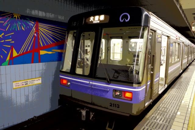 名古屋駅から名古屋城へ地下鉄でアクセスする方法 最寄り駅や出口など