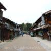 岩村城下町のグルメ!食べ歩きやお土産におすすめ人気の品をご紹介(岐阜県恵那市)