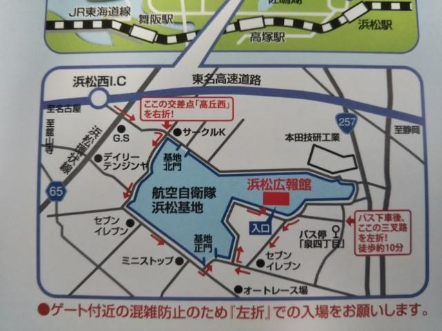 浜松エアパークの駐車場です