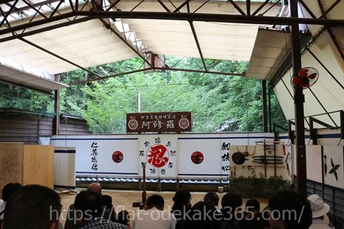 伊賀流忍者博物館の忍者ショーの写真