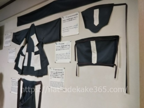 伊賀流忍者博物館の伝承館の展示物 忍者の衣装
