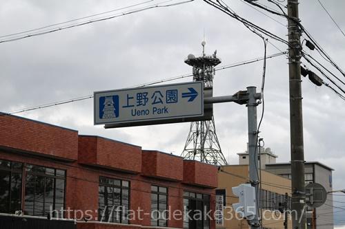 伊賀上野城の駐車場について 料金は?無料はある?周辺のコインパーキングは?