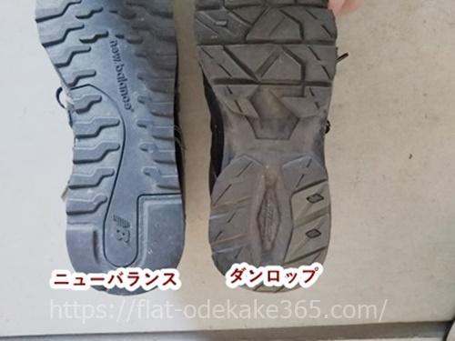 金華山のハイキングにはいていった靴の写真