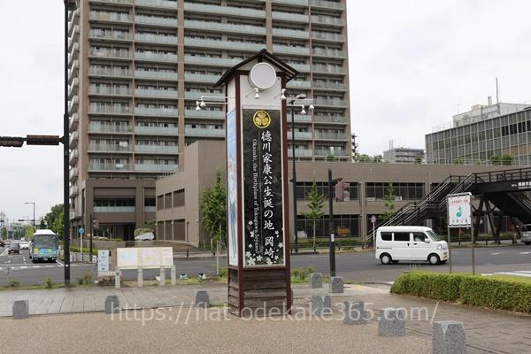 岡崎城の駐車場の情報 料金は?無料はある?周辺コインパーキングは?