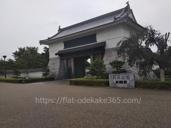岡崎城へのアクセス 電車や車での行き方 乗り換えや駐車場なども!