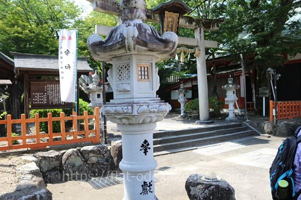 御霊神社福知山の入り口