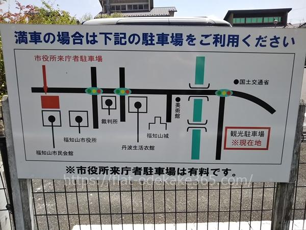 福知山城・ゆらのガーデン臨時駐車場の写真