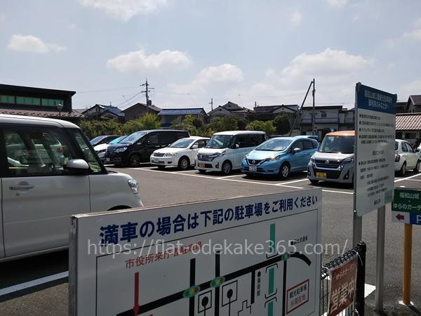 福知山公園の駐車場の様子