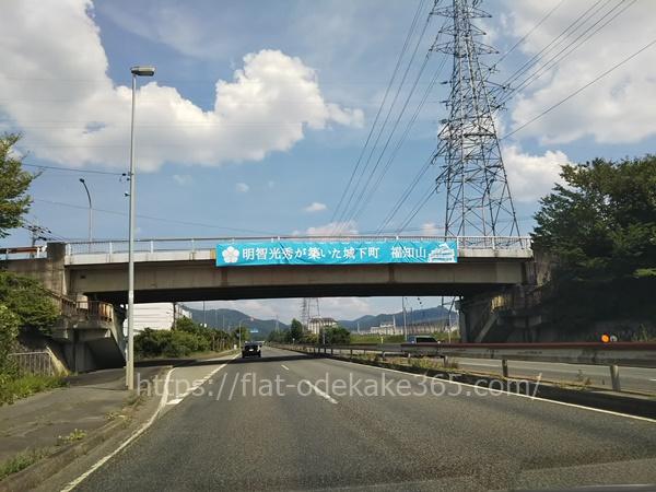 福知山城へのアクセス 車や電車を使った行き方の情報まとめ