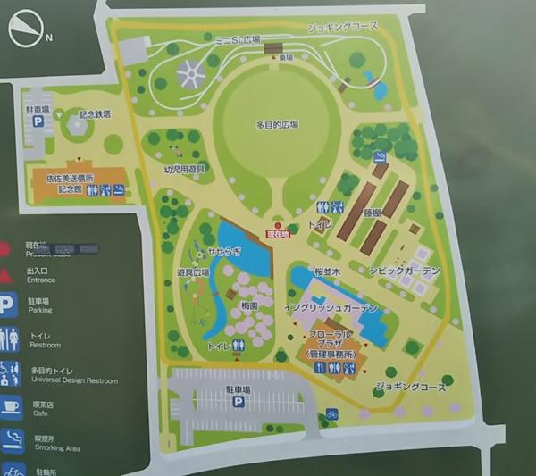 フローラルガーデンよさみの園内地図