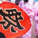 掛川祭2019のスケジュール 屋台や交通規制・駐車場などご紹介