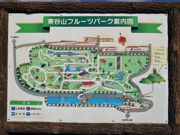 東谷山フルーツパークの駐車場の地図