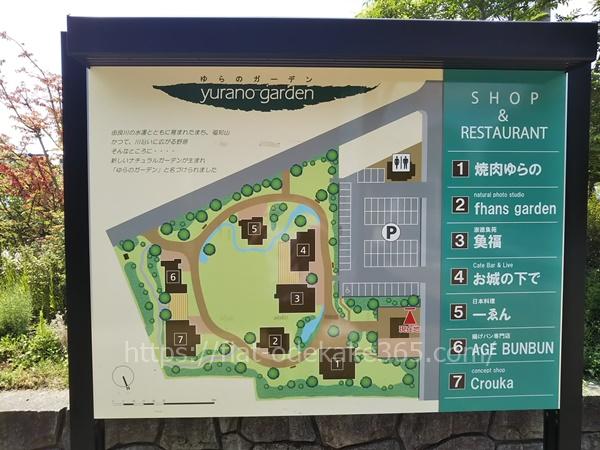 ゆらのガーデンの地図