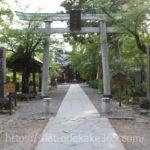 懐古神社の御朱印のもらい方 料金やもらえる場所など紹介
