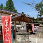 真田神社の御朱印 値段や待ち時間・混雑時期などの情報まとめ