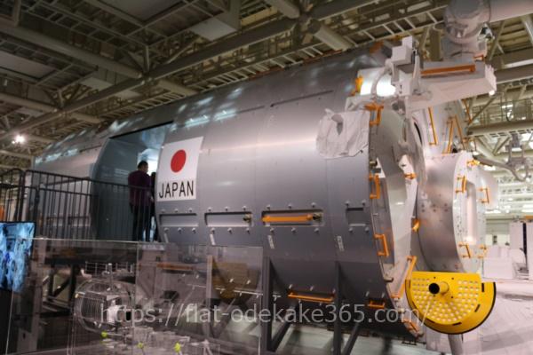 岐阜かかみがはら航空宇宙博物館の博物館 宇宙スペース