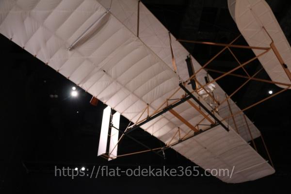 岐阜かかみがはら航空宇宙博物館の博物館内部の様子
