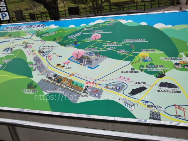 朝倉氏遺跡の全体の地図の看板