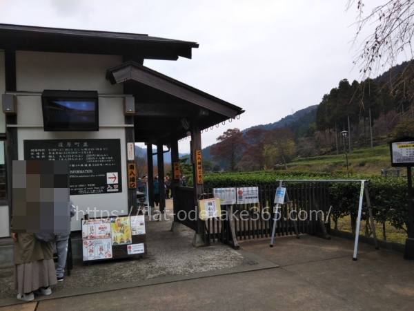 朝倉氏遺跡の券売所の写真
