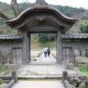一乗谷城・朝倉氏遺跡の御城印・御朱印のもらい方 料金やもらえる場所など紹介