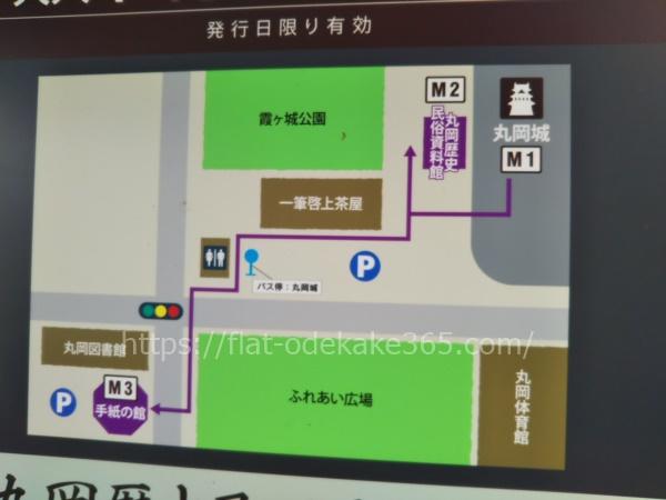 丸岡城の全体地図