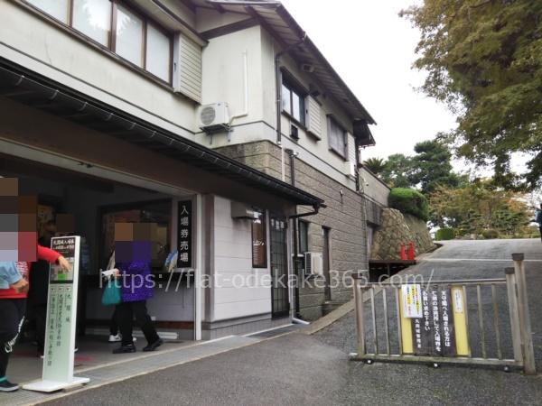 丸岡城の入場券販売所