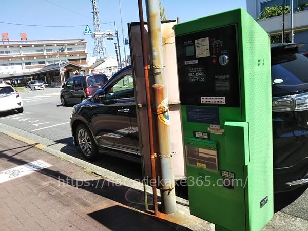 松坂駅前のコインパーキング