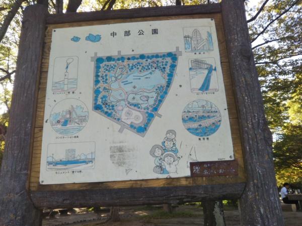 中部公園の園内案内図