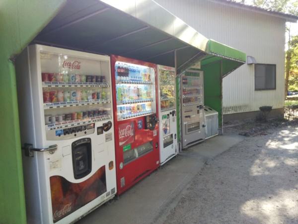 中部公園の自動販売機
